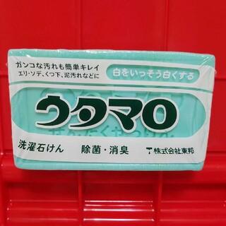 トウホウ(東邦)のウタマロ 石鹸 133㌘ 一個(洗剤/柔軟剤)