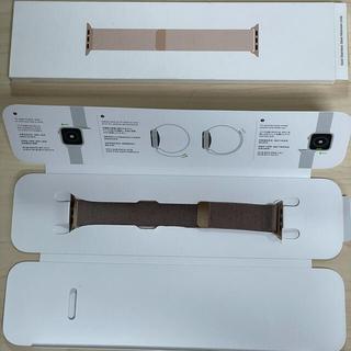 Apple Watch - 販売終了品 Apple Watch 44mm ゴールド ミラネーゼループ 純正