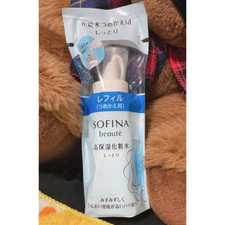 ソフィーナ(SOFINA)のソフィーナボーテ 高保湿化粧水(化粧水/ローション)