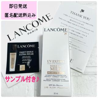 LANCOME - ランコムUV エクスペールトーンアップn 国内処方 LANCOME化粧下地