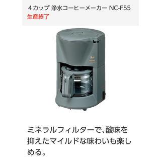 Panasonic - ナショナル コーヒーメーカー
