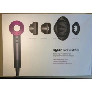 Dyson - 新品 ダイソン ドライヤーdyson HD03 ピンク