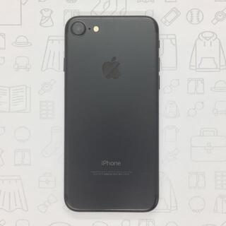 アイフォーン(iPhone)の【B】iPhone 7/32GB/355337086585624(スマートフォン本体)