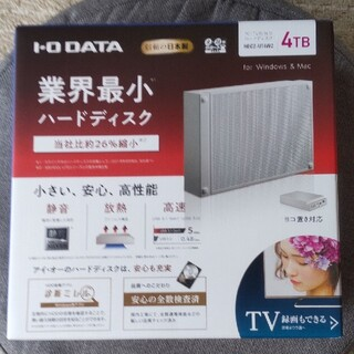 IODATA - 外付けHDD  I.ODATA  ホワイト