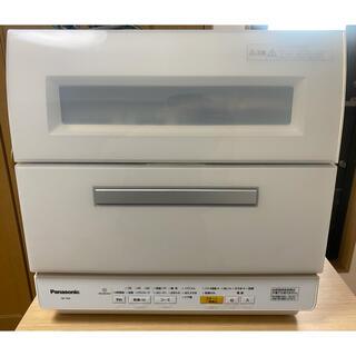 Panasonic - 食器洗い乾燥機 2017年製