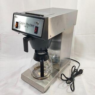 カリタ(CARITA)のカリタ コーヒーマシーン KWー12(店舗用品)