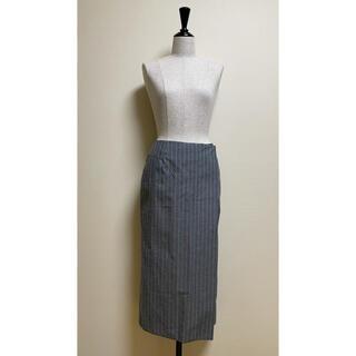 ルシェルブルー(LE CIEL BLEU)のLE CIEL BLEU ルシェルブルー スカート 新品未使用 36サイズ(ロングスカート)