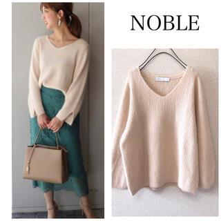 ノーブル(Noble)のNOBLE  アンゴラVネックプルオーバー美品(ニット/セーター)