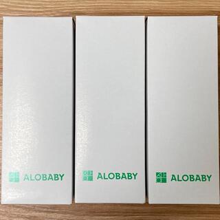 【新品/未開封】アロベビーミルクローション ビッグボトル 380ml 3本セット(ベビーローション)