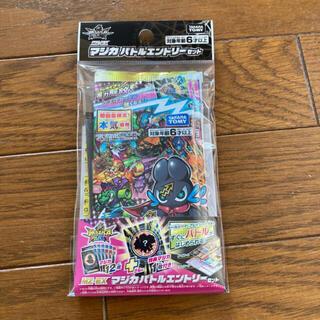 タカラトミー(Takara Tomy)の初回限定版 マジカ バトルエントリーセット 4パックプラス1枚 新品未開封(カード)