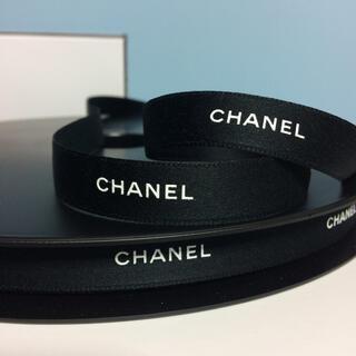 CHANEL - 1.5cm幅 CHANEL ラッピング リボン ブラック 5m