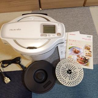 SHARP - シャープ ヘルシオ ホットクック KN-HW16D-W 水なし自動調理鍋
