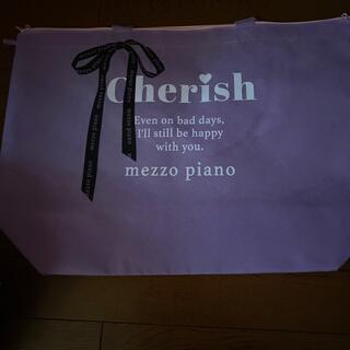 メゾピアノ(mezzo piano)のmezzo piano ショップ袋 ジップ付き パープル(ショップ袋)