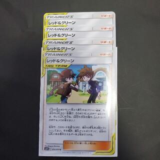 ポケモン(ポケモン)のポケモンカード レッド&グリーン 4枚セット(シングルカード)