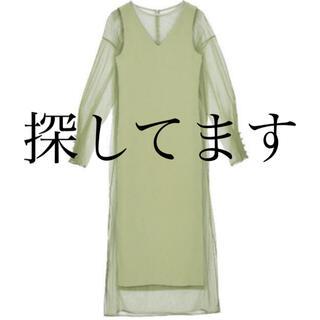 アメリヴィンテージ(Ameri VINTAGE)のAmeriVINTAGE TULLE DOCKING DRESS(ロングドレス)