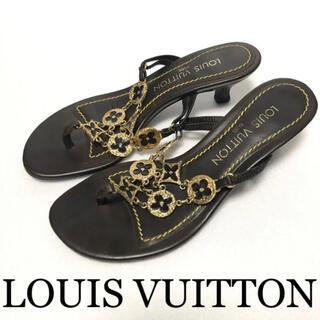 LOUIS VUITTON - 【LOUIS VUITTON】正規品 サンダル ミュール