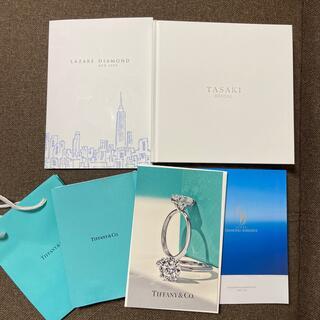 ティファニー(Tiffany & Co.)の婚約指輪 結婚指輪 ブライダル カタログ パンフレット(結婚/出産/子育て)