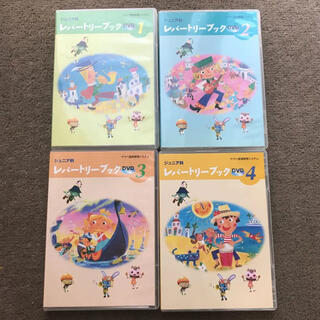 ヤマハ(ヤマハ)のヤマハ レパートリーブック DVD(キッズ/ファミリー)