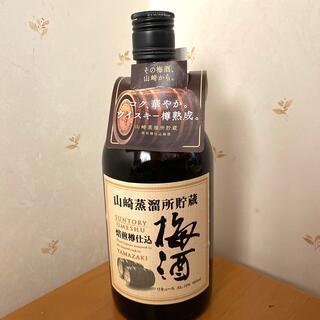 山崎蒸溜所貯蔵 梅酒