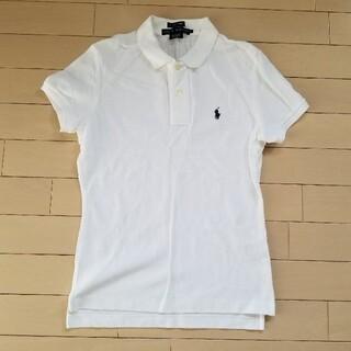 ラルフローレン(Ralph Lauren)のラルフローレン☆ポロシャツ☆白(ポロシャツ)