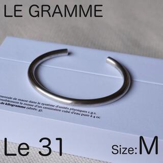 エルメス(Hermes)のLE GRAMME le 31 バングル ブレスレットM(バングル/リストバンド)