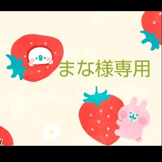 グンゼ(GUNZE)のライザップ RIZAP カロリー消費アップレギンス  10分丈 ブラックL~LL(エクササイズ用品)