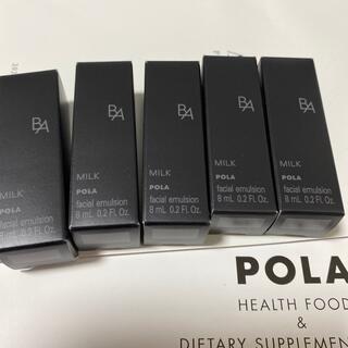 POLA - ポーラ BA 新第6世代乳液