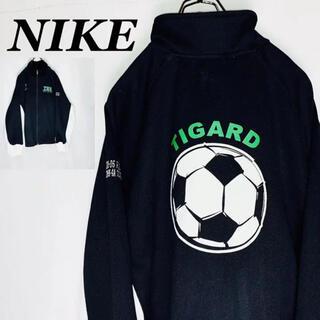 NIKE - 【90s古着】ナイキNIKE スエットジャージ ロゴ刺繍 サッカー L 黒