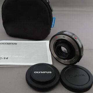 OLYMPUS - オリンパス MC-14
