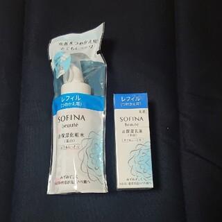 ソフィーナ(SOFINA)のソフィーナ ボーテ  美白(化粧水/ローション)