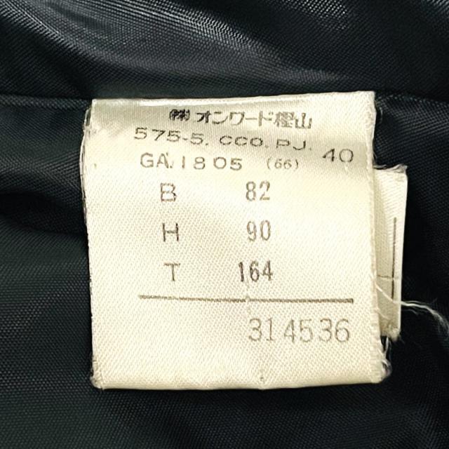 Jean-Paul GAULTIER(ジャンポールゴルチエ)のゴルチエ コート サイズ40 M レディース - レディースのジャケット/アウター(その他)の商品写真
