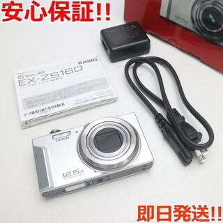 カシオ(CASIO)の美品 EX-ZS160 シルバー (コンパクトデジタルカメラ)