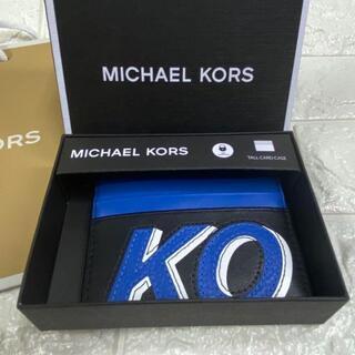 マイケルコース(Michael Kors)の【新品・ラスト1個】マイケルコース メンズ 39S0LGYD2T カードケース(名刺入れ/定期入れ)