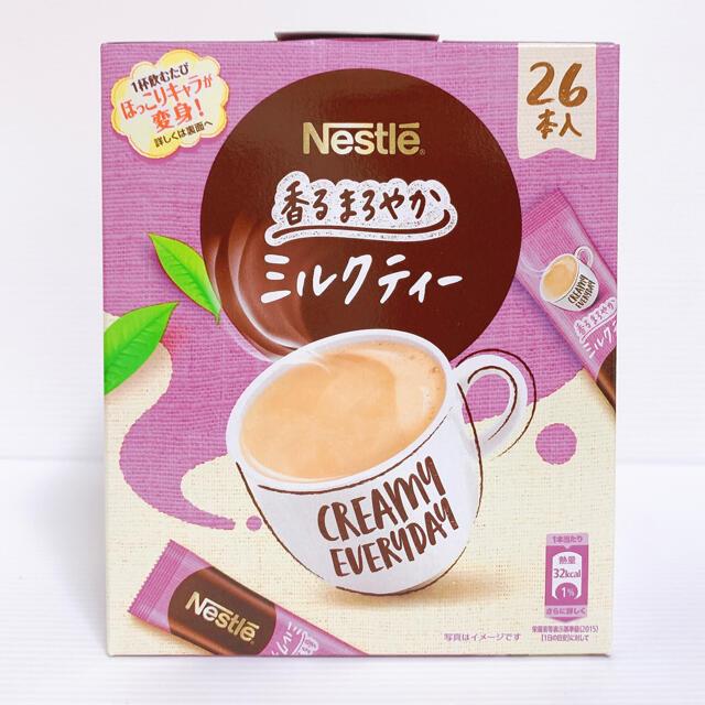 Nestle(ネスレ)のコーヒー ネスカフェ スティック インスタント 食品/飲料/酒の飲料(コーヒー)の商品写真