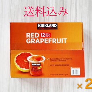 コストコ(コストコ)の【送料無料】コストコ カークランド グレープフルーツ 2箱(フルーツ)