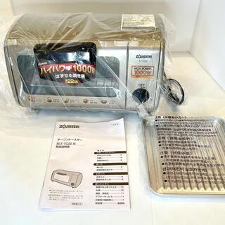 象印 - 象印 オーブントースター ET-TC22-SB 【新品未使用品】