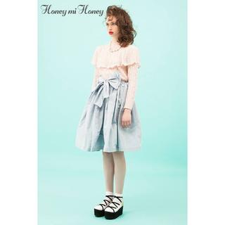 ハニーミーハニー(Honey mi Honey)のHONEY MI HONEY リボンタフタスカート(ひざ丈スカート)
