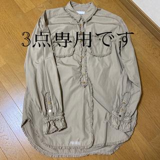 ピンクハウス(PINK HOUSE)のピンクハウス♡ピコフリル&裾ロゴ入りブラウス❣️(シャツ/ブラウス(長袖/七分))