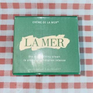 ドゥラメール(DE LA MER)のDE LA MER ドゥラメール モイスチャーライジング クリーム(30ml)(フェイスクリーム)