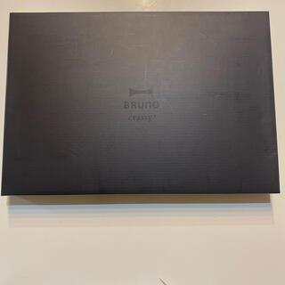 イデアインターナショナル(I.D.E.A international)の新品 BRUNO ブルーノ オーバルホットプレート用グリルプレート(ホットプレート)