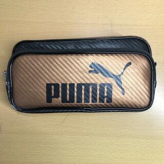 プーマ(PUMA)のpumaの筆箱(ペンケース/筆箱)