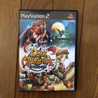プレイステーション2(PlayStation2)のPS2⭐︎ダーククロニクル⭐︎ソフト(家庭用ゲームソフト)