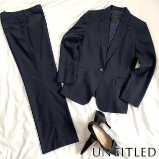 【極美品】アンタイトル シルク混 スーツ パンツスーツ セットアップ 日本製