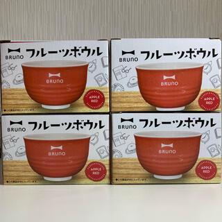 サントリー - 【非売品】【新品】サントリー BRUNO フルーツボール 赤 4個
