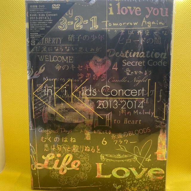 KinKi Kids(キンキキッズ)のKinKi Kids L Concert 2013-2014 エンタメ/ホビーのDVD/ブルーレイ(ミュージック)の商品写真