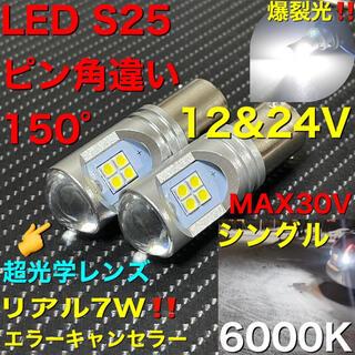 ビーエムダブリュー(BMW)のLED BAU15S 150° PY21W led 3030 12smd 改!(車種別パーツ)
