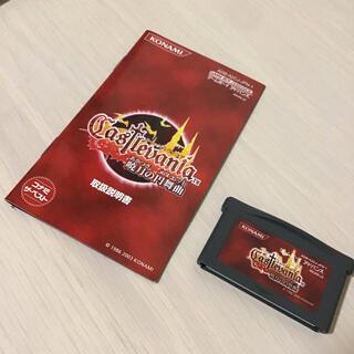 コナミ(KONAMI)のGBAソフト 裸 キャッスルヴァニア 暁月の円舞曲(携帯用ゲームソフト)