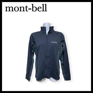 モンベル(mont bell)のmont-bell モンベル ジップアップ ジャケット 3Dサーマルジャケット(その他)