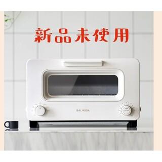 BALMUDA - 【最新モデル】バルミューダ トースター 白 BALMUDA  ホワイト