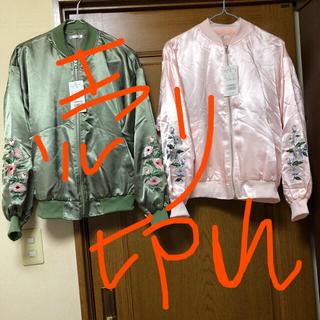 ハニーズ(HONEYS)のハニーズ⭐︎刺繍入りブルゾン⭐︎カーキ&ピンク⭐︎Lサイズ⭐︎2点セット⭐︎新品(ブルゾン)